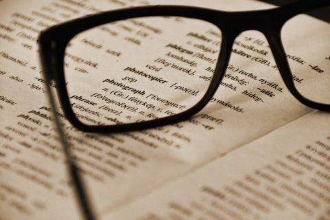 【単語】〇〇回の学習で英単語は習得可能!?
