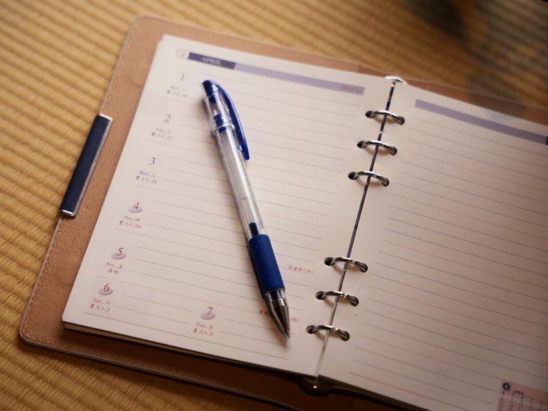意外と続けやすい!英語日記で日常に英語を取りいれよう!